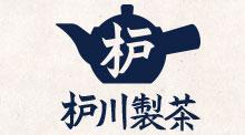 株式会社枦川製茶