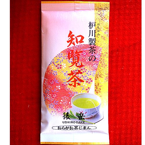 item_ushiro