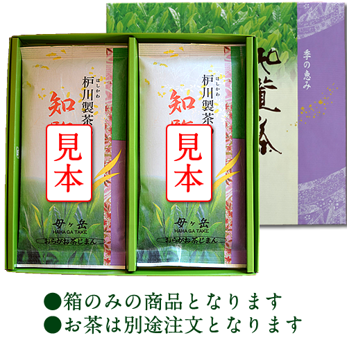 item_box2