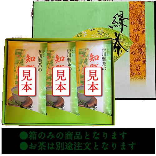 item_box3