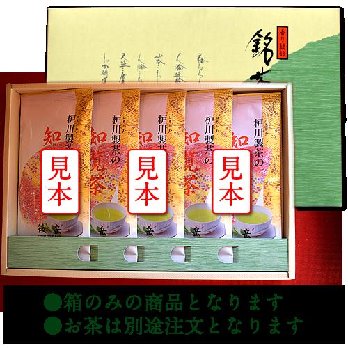 item_box5