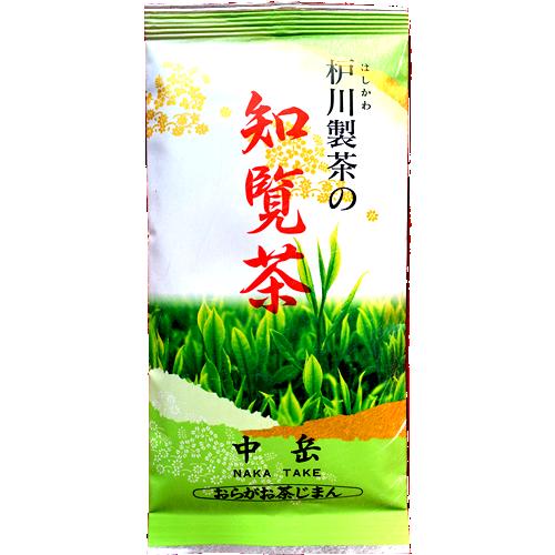 item_nakatake